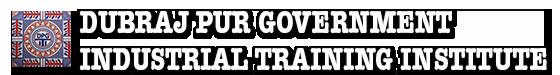 Dubrajpur Govt. ITI